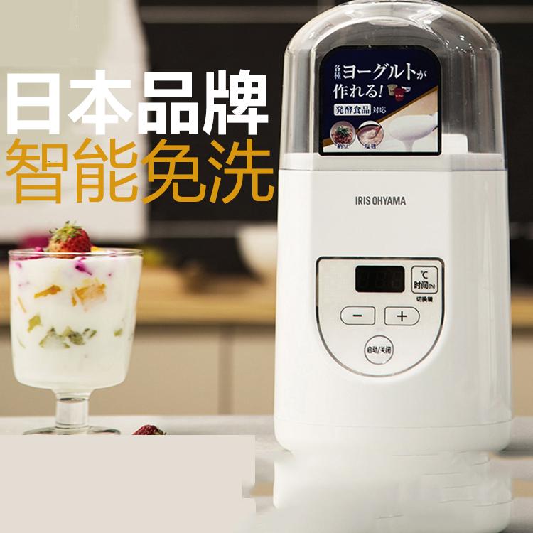 日本爱丽思酸奶机家用小型免洗多功能全自动自制米酒发酵机纳豆