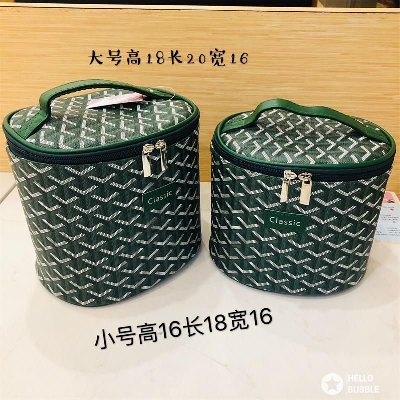 新款韩国狗牙pu手提水桶化妆包旅行大容量洗漱化妆箱便携收纳包