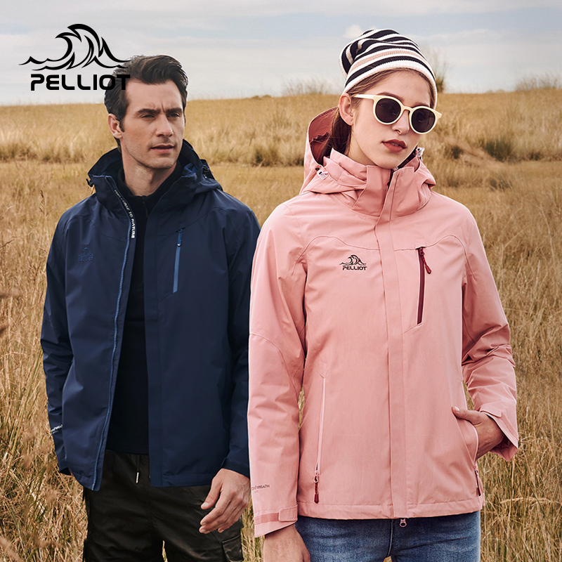 伯希和户外冬季加绒加厚冲锋衣男女潮牌抓绒外套三合一可拆卸服装