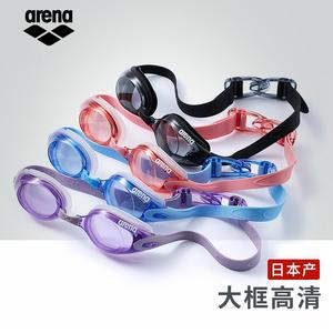 arena阿瑞娜防雾防水高清泳镜女大框专业装备日本进口男游泳眼镜
