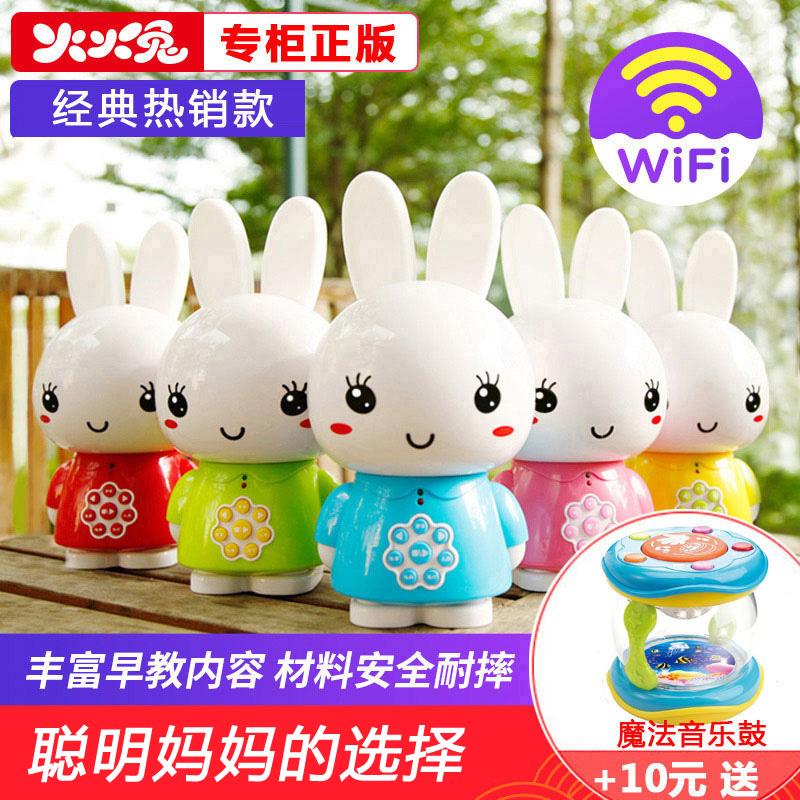 火火兔故事机G63S宝宝婴幼儿童早教机 智能WiFi蓝牙MP3可充电下载