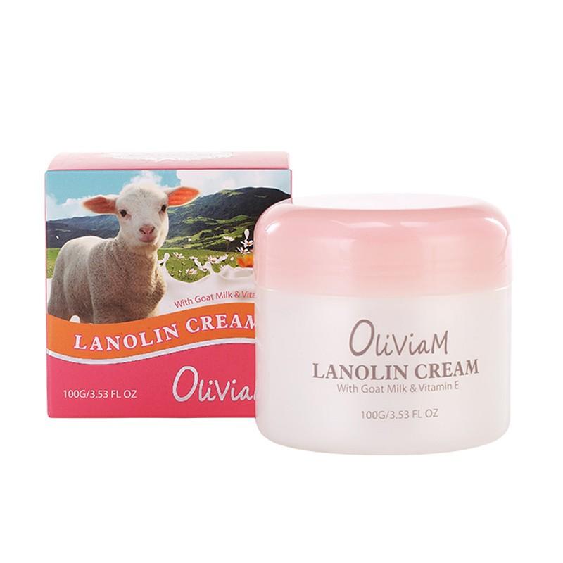 Oliviam澳大利亚洲原装正品进口山羊奶绵羊油 补水保湿祛痘印面霜