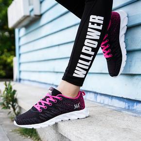 361度女鞋运动鞋2018夏季新款网面休闲鞋跑鞋361飞织透气跑步鞋女