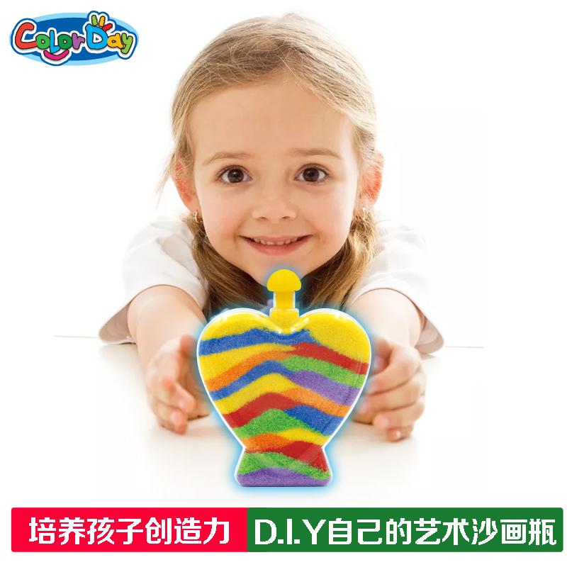儿童创意沙瓶画幼儿园diy手工制作彩沙画益智玩具男女孩礼物5-9岁