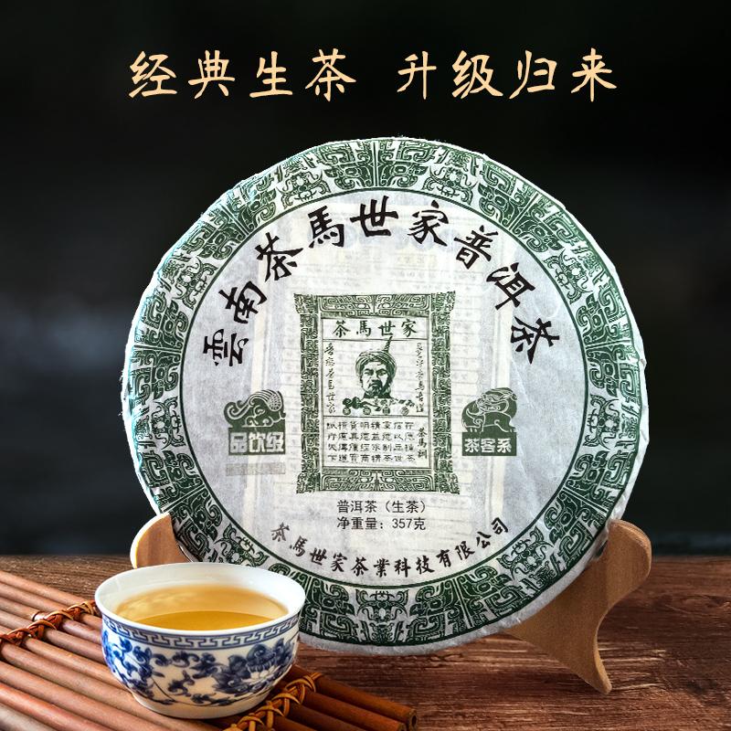 普洱茶品饮方法图片