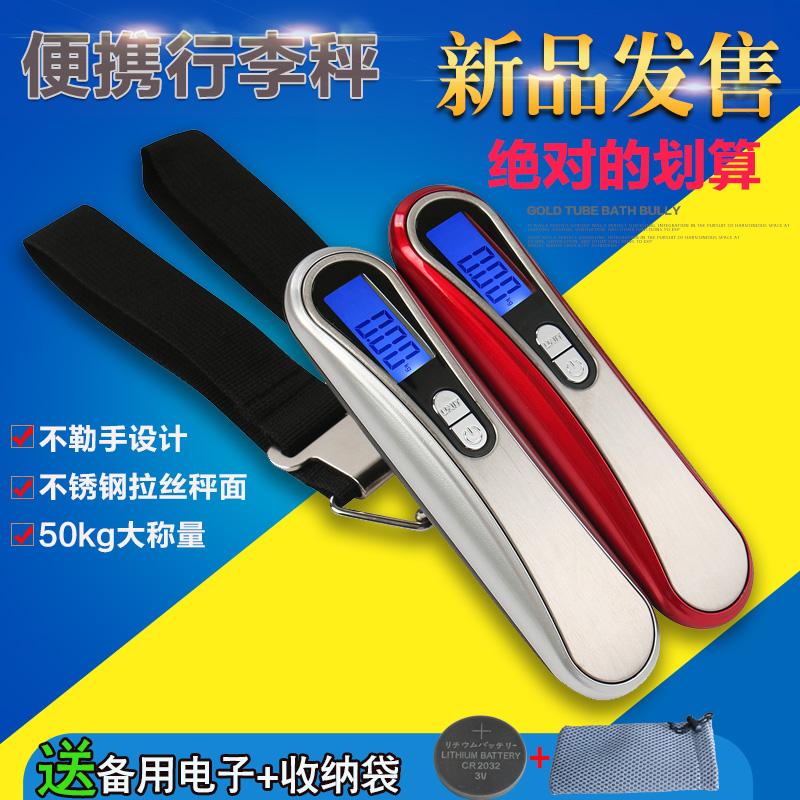 高精度行李秤便携式手提秤电子称50kg快递称箱包旅游磅小秤弹簧秤