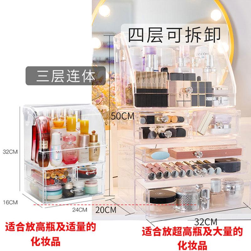 化妆品收纳盒大号透明塑料防尘亚克力桌面梳妆台护肤品口红置物架