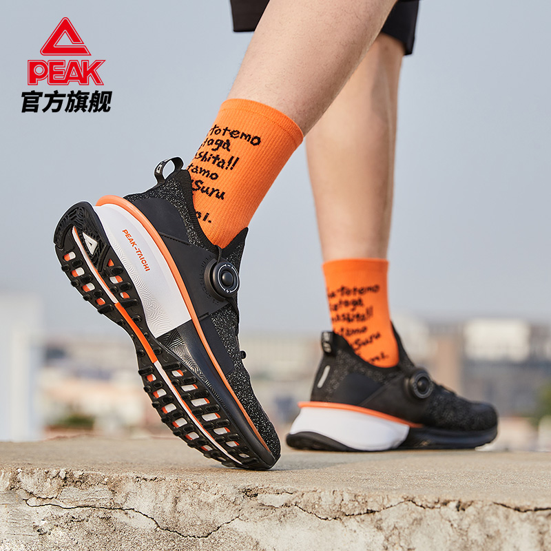 匹克 态极2.0 情侣款跑步鞋