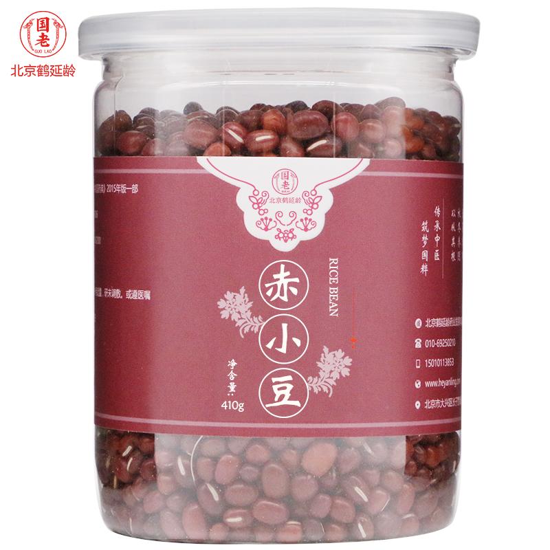 买二送一国老赤小豆410g颗状赤豆罐装膳食红豆红小豆五谷杂粮