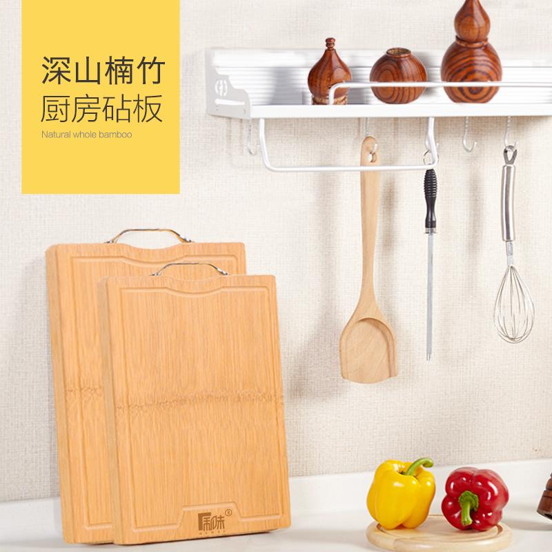 和味菜板实木整竹家用砧板案板切菜板大号面板擀面板长方形粘板
