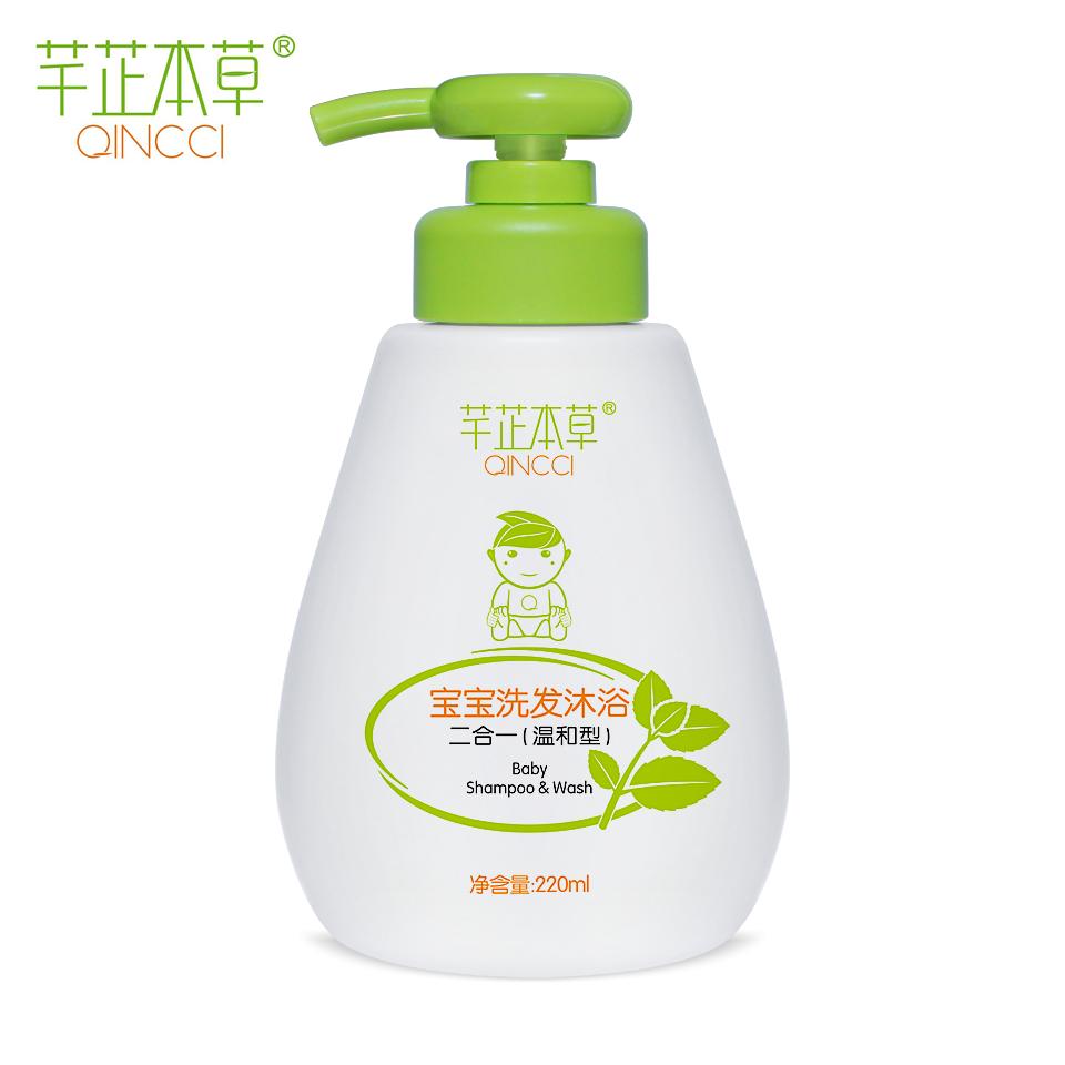 芊芷本草婴儿童宝宝洗发沐浴露2合1二合一无硅洗发水植物无泪配方