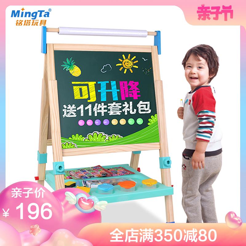 铭塔实木儿童画板画架小黑板升降支架式家用磁性画画套装写字板