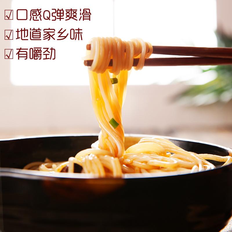 金健米线4斤 云南过桥广西湖南特产常德桂林粗干袋装米粉江西贵州