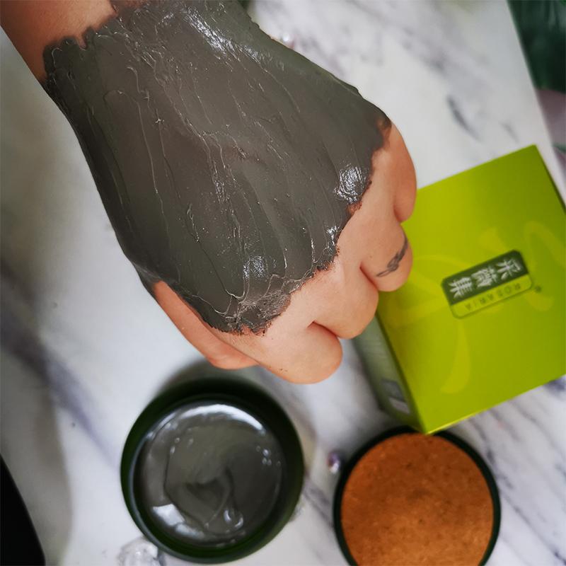 采薇集绿豆泥浆面膜清洁控油祛痘去黑头淡化痘印收缩毛孔男女泥膜