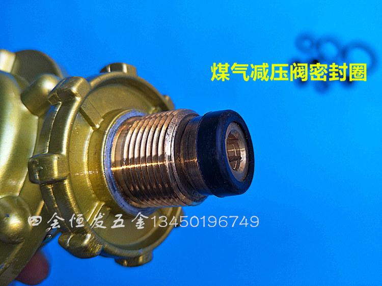 分活接宝塔头胶圈减压阀黑胶片 4 水龙头密封圈水表防水圈热水器管图片