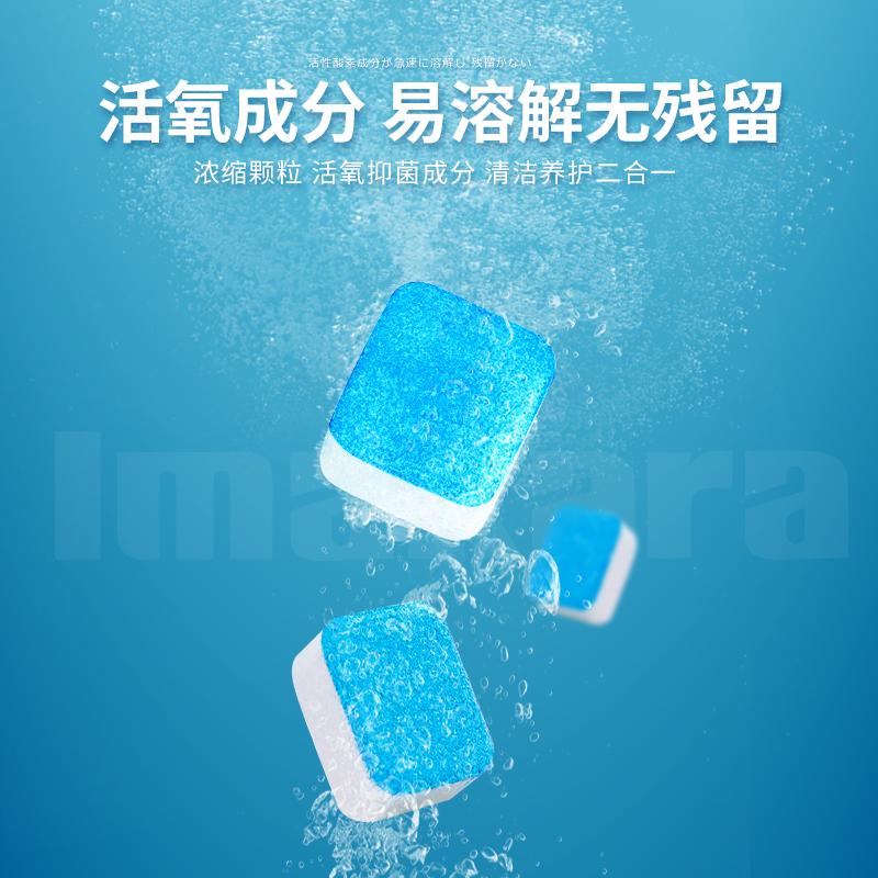 洗衣机槽清洁泡腾清洁片波轮滚筒式清洗剂杀菌消毒除垢去污渍神器