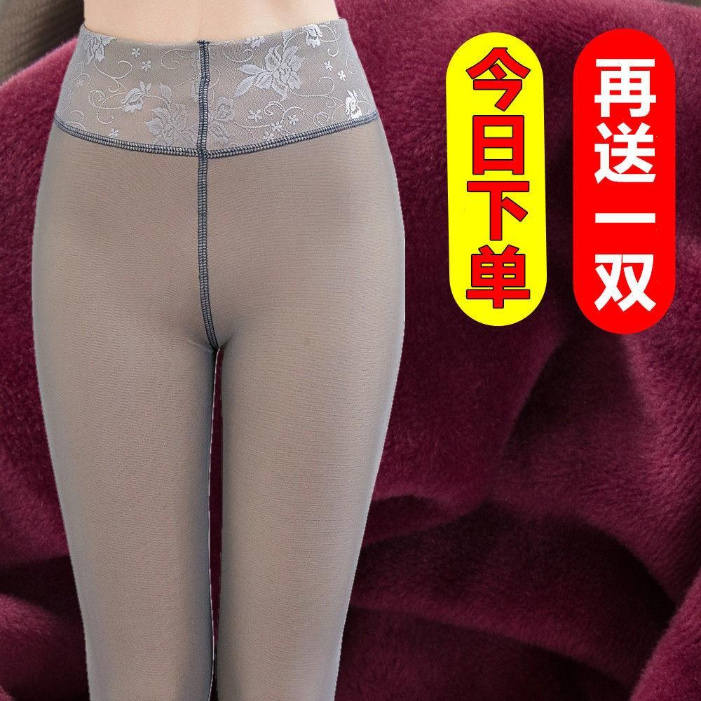 买一送一秋冬空姐灰透肤假透肉打底裤高腰防勾丝加绒加厚踩脚女裤
