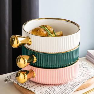 金边网红单柄泡面碗大容量微波炉烤箱陶瓷碗餐具 创意水果汤面碗