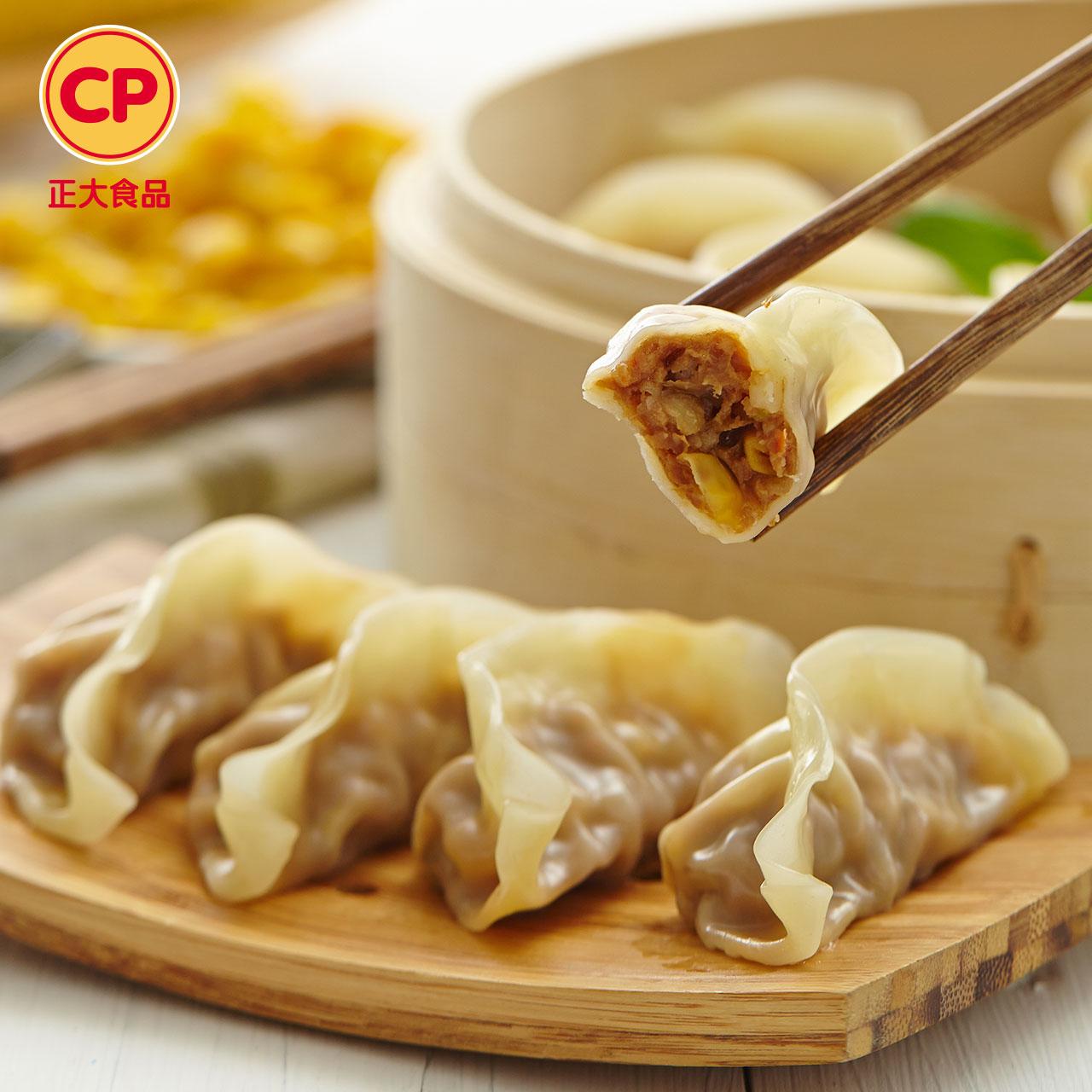 正大 速食速冻玉米蔬菜、菌菇三鲜口味蒸饺各2袋 1840g