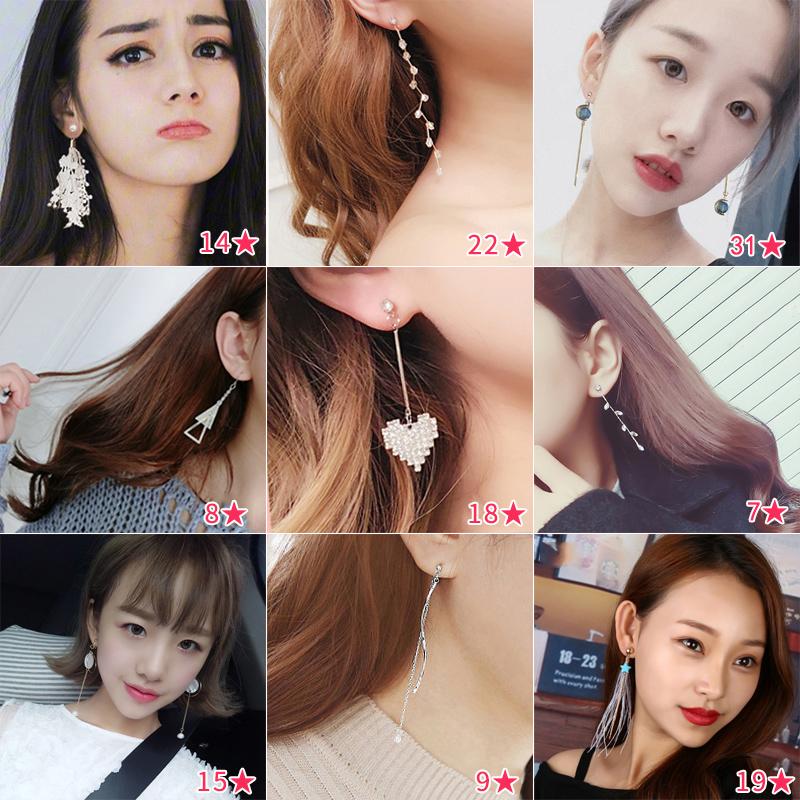 韩国网红显脸瘦耳环气质简约耳钉冷淡风超仙女耳坠个性百搭耳饰品