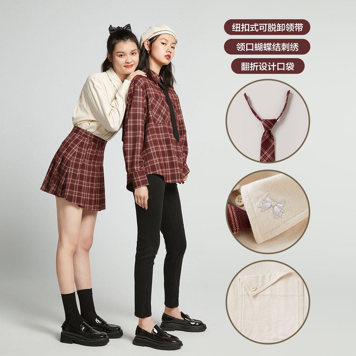 太平鸟 2020秋季新款 两穿设计感小众 宽松休闲格子衬衫