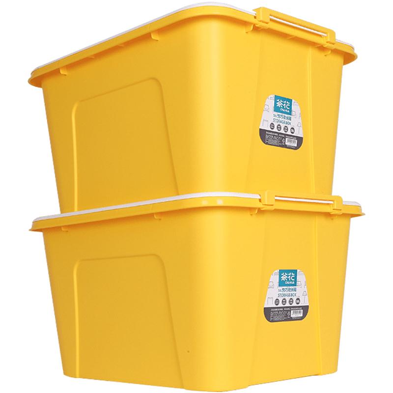 茶花塑料收纳箱衣服大号有盖储物箱衣物玩具收纳盒整理箱 2个装