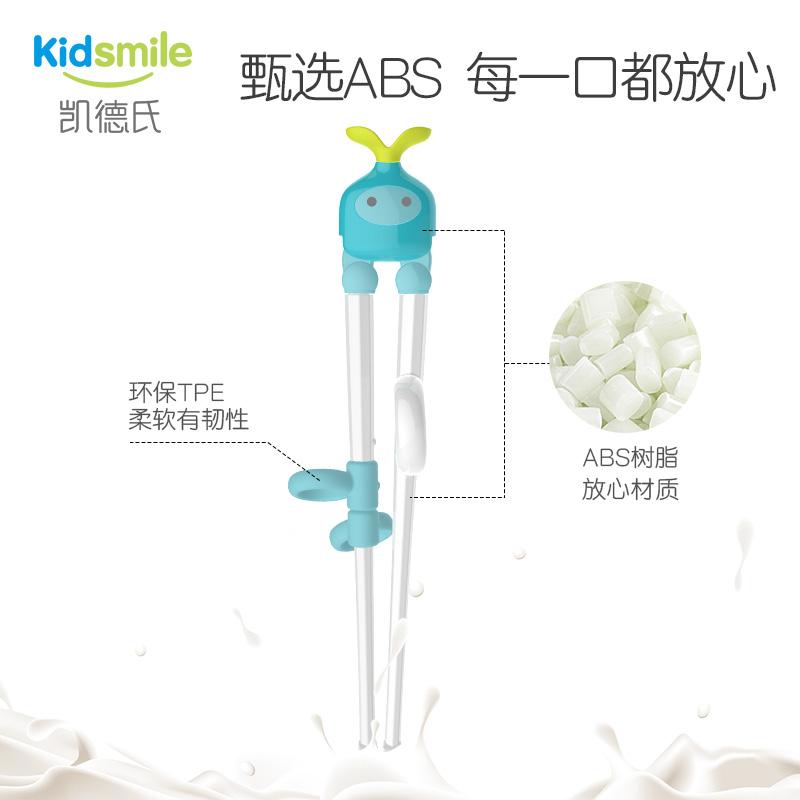 凯德氏儿童训练筷家用筷子男女小孩学习练习专用小朋友宝宝辅食筷