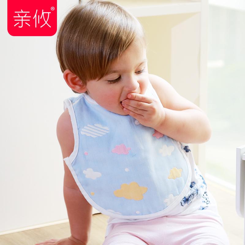 婴儿口水巾围兜纯棉防水围嘴纱布食饭兜双面秋冬新生儿宝宝防吐奶