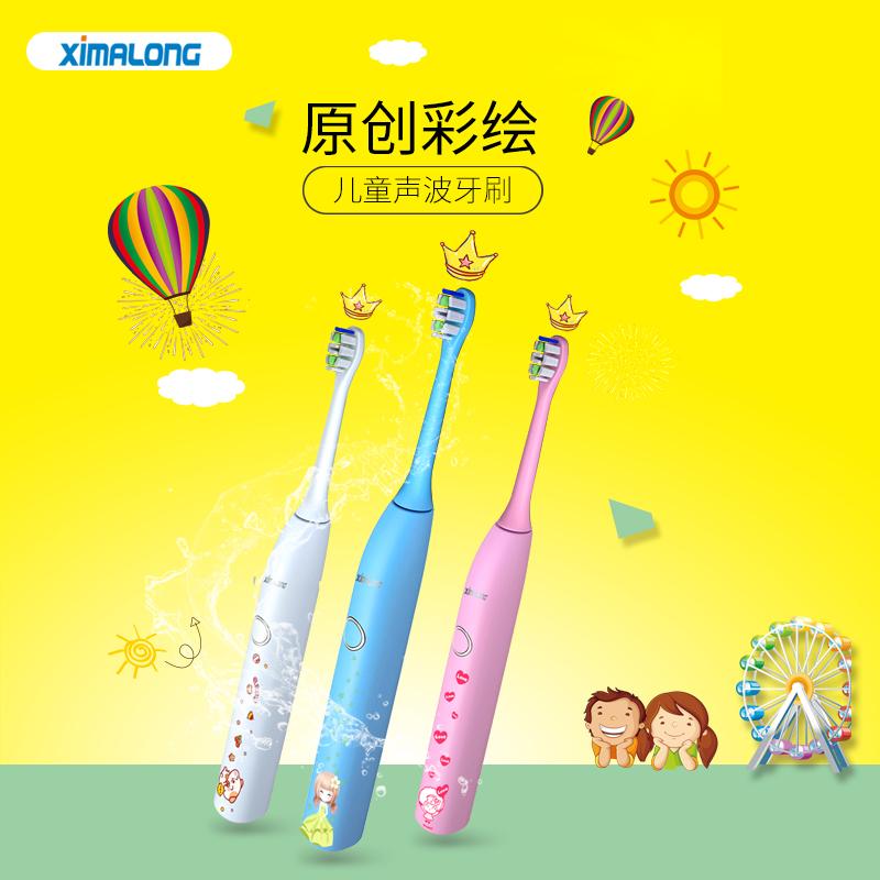 ✅【牙医推荐】儿童声波电动牙刷少年宝宝电动牙刷充电式防水软