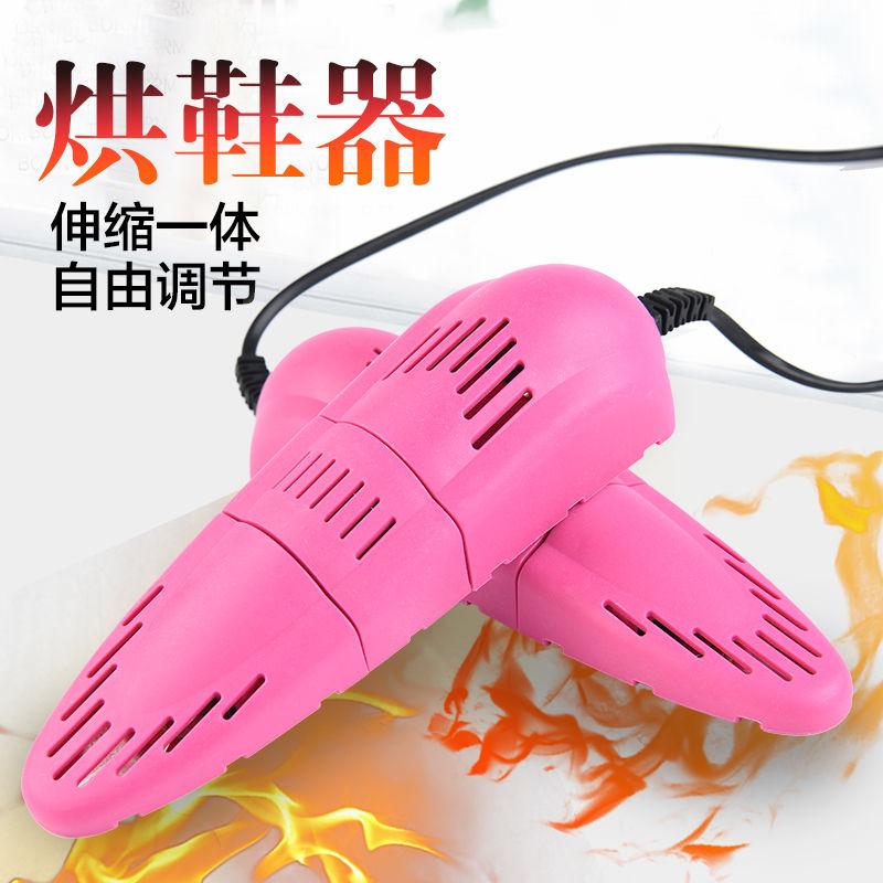 正品春笑烘鞋器 干鞋器成人烤鞋暖鞋子机 冬季烘干机除臭杀菌家用