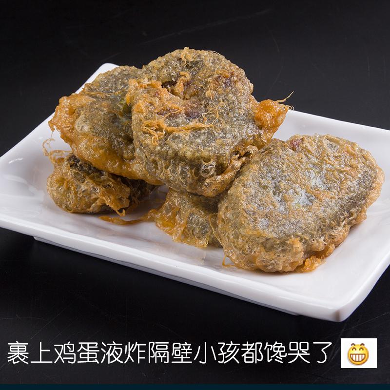贵州贞丰鲜肉板栗粽子 兴义特产 农家手工真空超大灰粽粑端午散装