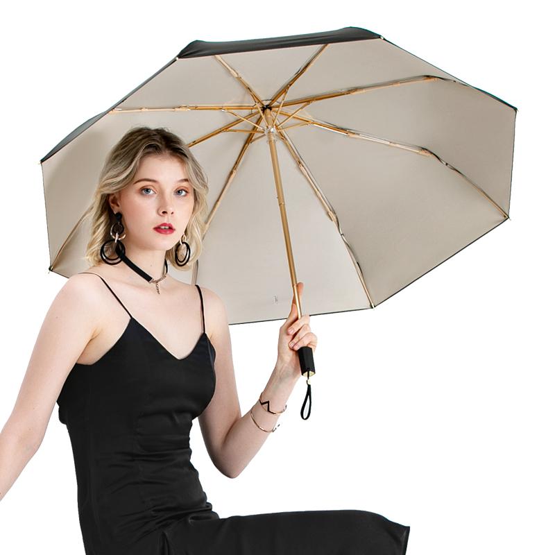 菲诺太阳伞女防晒防紫外线黑胶遮阳伞小巧晴雨两用伞便携雨伞折叠