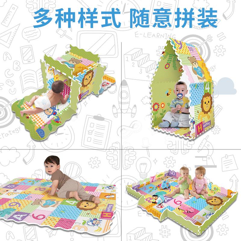华婴宝宝爬行垫加厚家用婴儿无味拼接超大号爬爬垫客厅泡沫地垫子