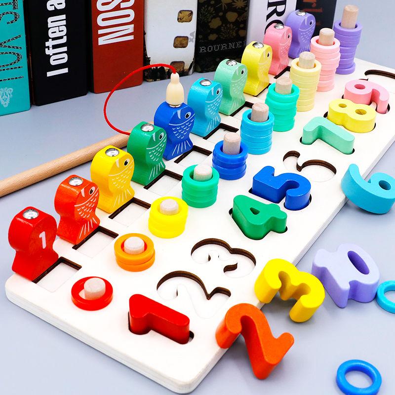 幼儿童数字钓鱼玩具益智力开发早教0一1-2-3岁半宝宝男孩女孩小孩