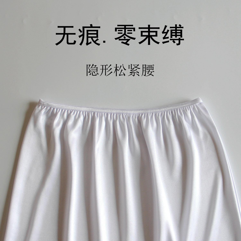 半身衬裙防透防走光半身裙安全短裙白色内衬裙打底裙内搭裙子内衬