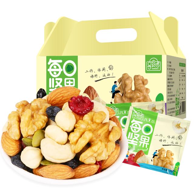 每日坚果大礼包干果礼盒孕妇零食30袋混合坚果仁小包装儿童款组合