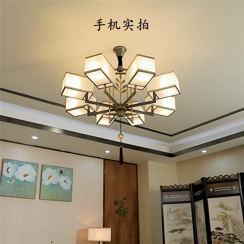 新中式客厅吊灯现代简约中国风卧室餐厅灯具套装组合复古家用大气
