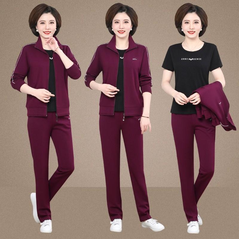 中老年纯棉女装妈妈秋冬季休闲外套女三件套运动服套装40岁50春秋