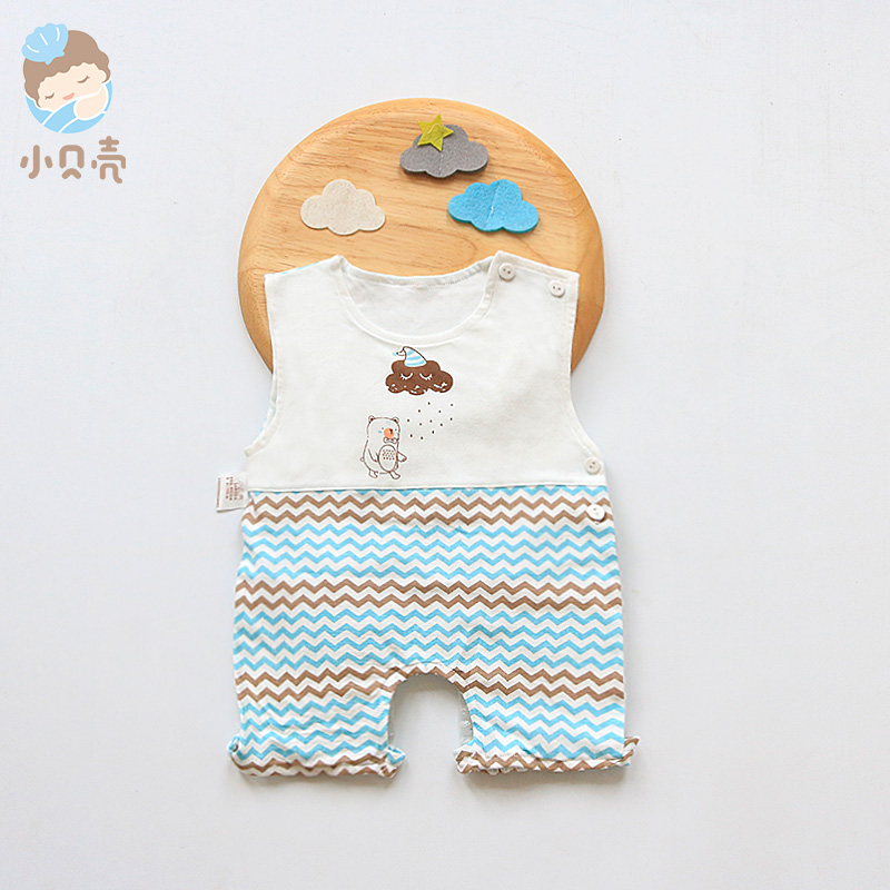 小贝壳男宝宝肚兜夏季背心式薄款纯棉婴儿睡觉护肚衣女童连脚兜兜