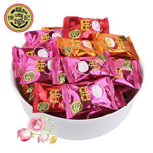 徐福记夹心棉花糖结婚庆喜糖果夹馅软糖散装批发零食品小吃大礼包