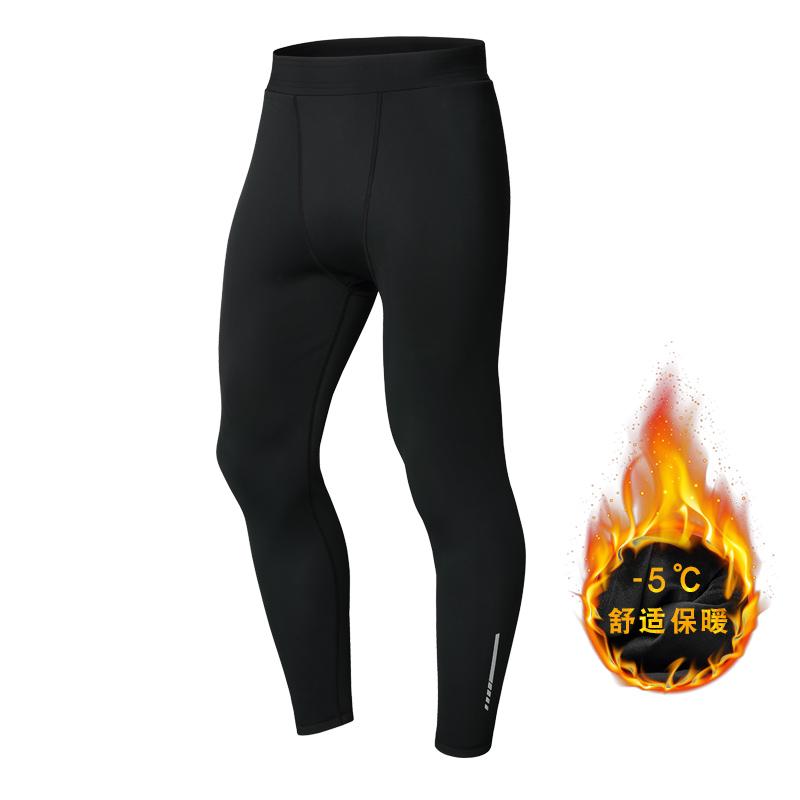 秋冬运动紧身裤男高弹力加绒长裤快干透气健身跑步篮球训练打底裤