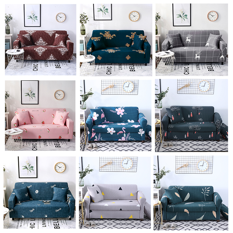 弹力沙发套全包万能套通用型123组合欧式沙发罩垫全盖布艺巾现代