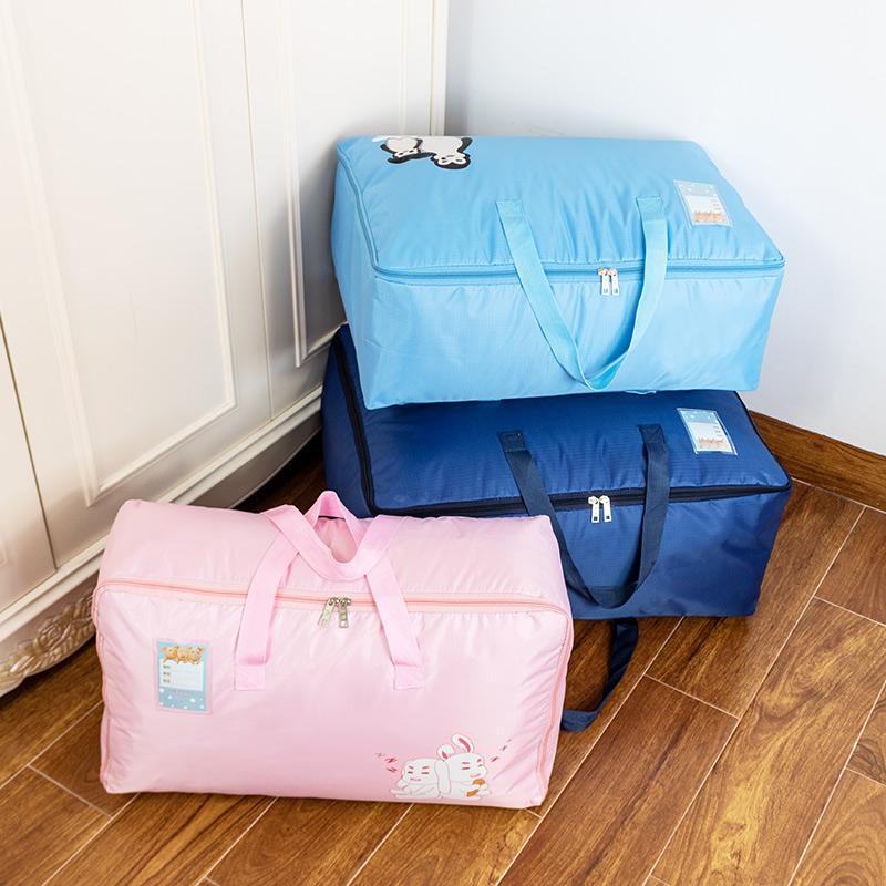 幼儿园被子收纳袋装棉被的袋子收纳整理袋衣服打包袋搬家袋行李袋