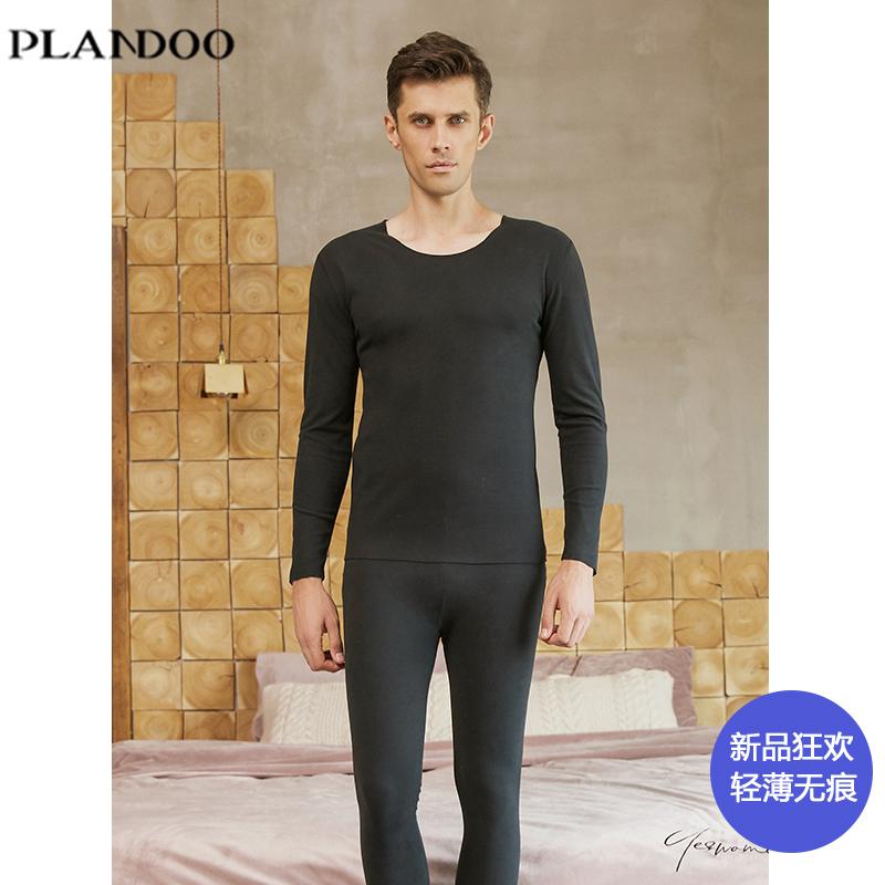 PLANDOO 帕兰朵 37度恒温 黑科技阳离子发热加绒 无痕轻薄 内衣