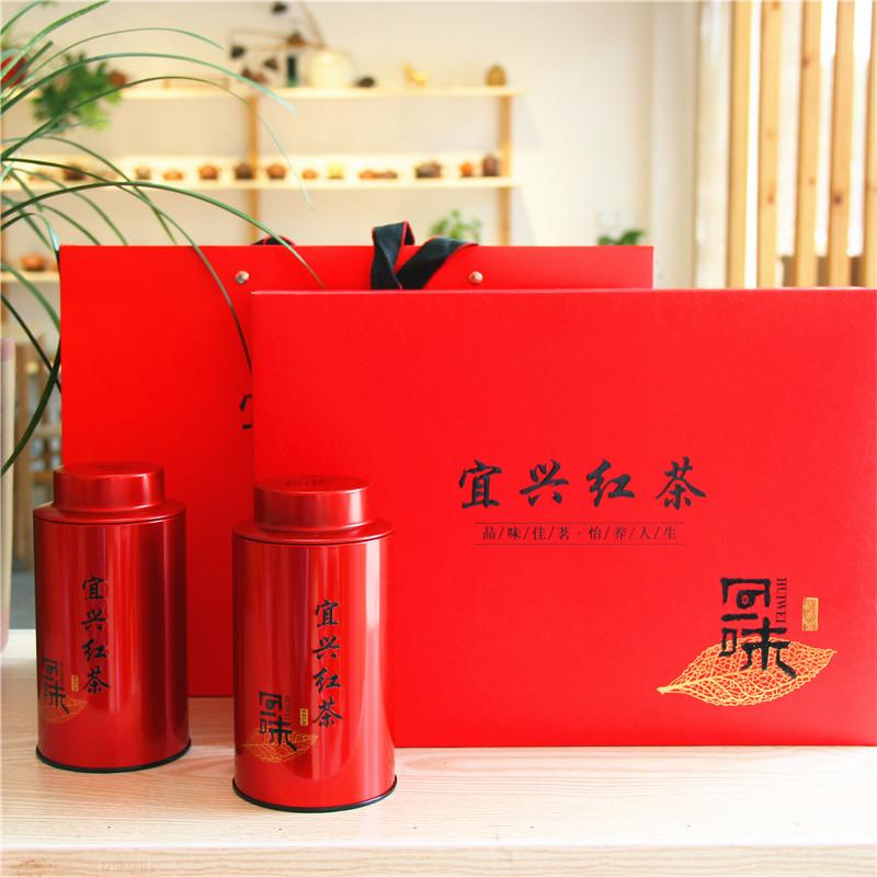 红茶茶叶宜兴红茶礼盒  一级春茶精美礼品茶叶100gX2罐 特价包邮