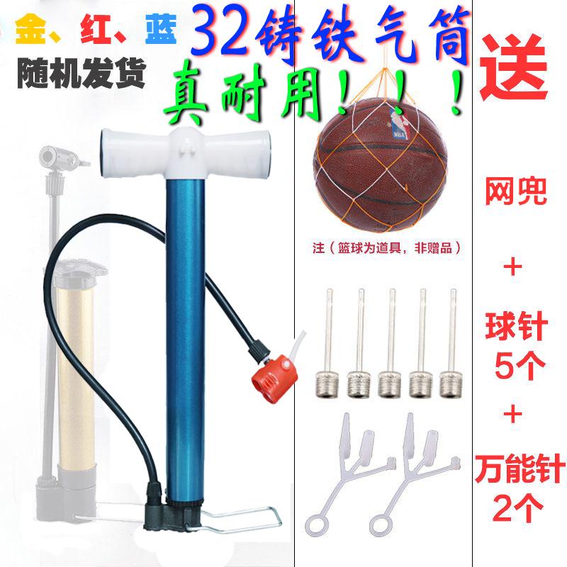 篮球便携充气筒跳跳马皮球足球蓝球打气筒充气马泳圈玩具球充气针