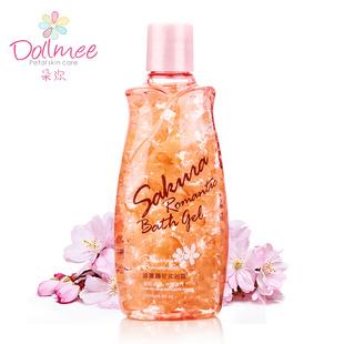 朵弥樱花花瓣沐浴露香体乳持久留香去角质保湿补水温和清洁女网红