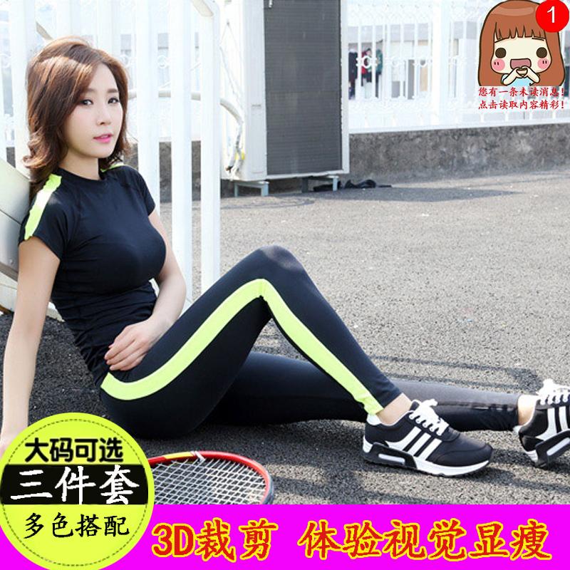 瑜伽服运动套装女2018夏新款健身房跑步服宽松速干专业健身服显瘦