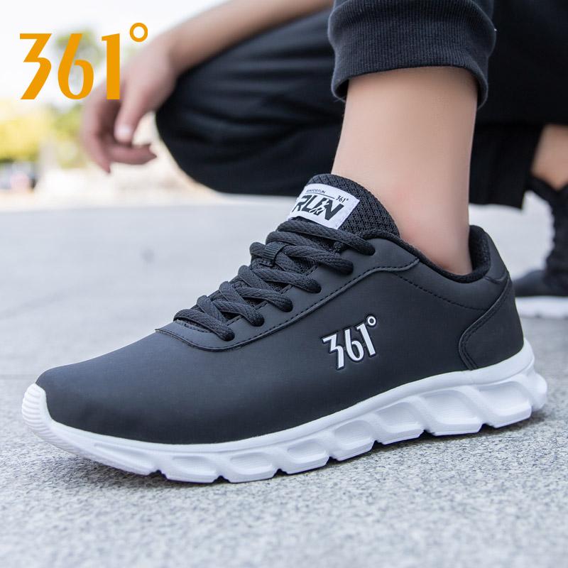 361男鞋秋季跑步鞋男士361度皮面黑休闲鞋子冬季透气网面运动鞋男
