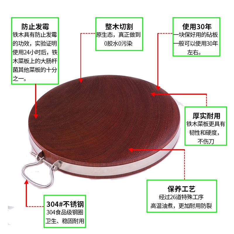 越南铁木菜板实木圆形砧板厨房切菜板家用案板整木小面板大号刀板